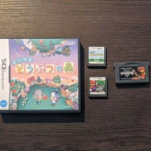 ニンテンドー DSソフト どうぶつの森 super Mario 64 DS キングダムハーツ