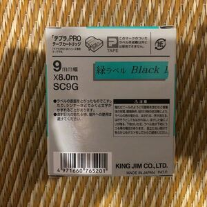 「テプラ」PROテープカートリッジ SC9G 9mm (パステル・緑・黒文字)1個
