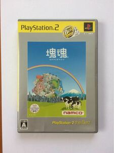 【PS2】 塊魂 PlayStation 2 the Best