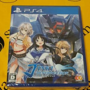 【PS4】 ジンキ・リザレクション [通常版] PS4ソフト