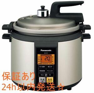 パナソニック マイコン電気圧力鍋ノーブルシャンパン SR-P37-N