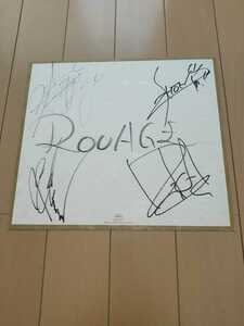 ★ROUAGE ルアージュ 直筆サイン入り色紙