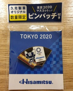 東京オリンピック 久光製薬 スポンサー ピンバッジ ミライトワ 2020