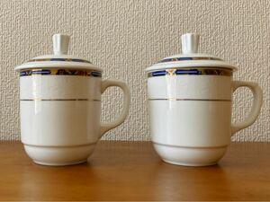 蓋つき中国茶カップ2個セット