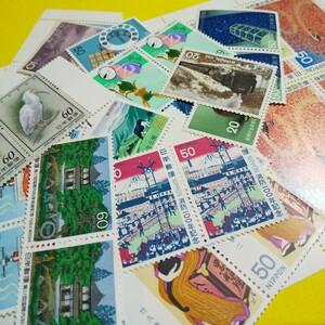 額面合計730円 切手 未使用