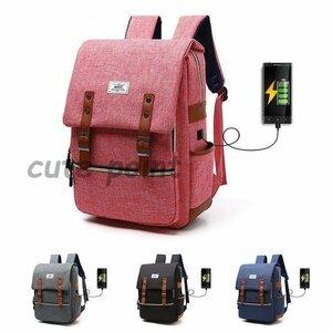 リュック メンズ レディース 男女兼用 通勤 通学 大容量 リュックサック ビジネスリュック 防水 ビジネスバック メンズ レディース 鞄 バ