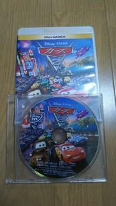 DVD カーズ2