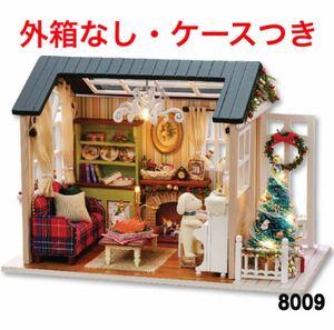 8009 ドールハウスキット 手作り ハンドメイド ミニチュア家具 diy クラフト 工作 木工 防塵ケースつき クリスマス