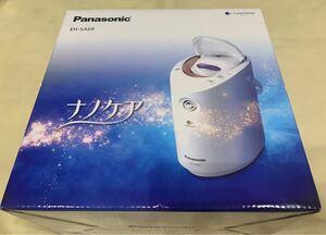 パナソニック スチーマー ナノケア 2Wayタイプ EH-SA69 新品未使用品
