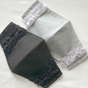 ハンドメイド 立体インナー カバー サイドオーガンジーフリルレース グレイ&ブラック