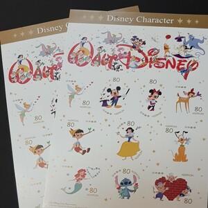 ディズニーキャラクター シールシート ディズニー 記念切手 コレクション 80円切手20枚 シール切手