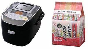 5.5合 アイリスオーヤマ 炊飯器 圧力IH式 5.5合 銘柄炊き分け機能付き 米屋の旨み RC-PA50-B + 生鮮米 5品