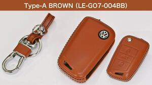 VW ゴルフ7/ポロ(6C/AW1) レザーキーカバー/ブラウン【core OBJ select】 新品/LE-GO7-004BB/T-Roc/T-Closs/