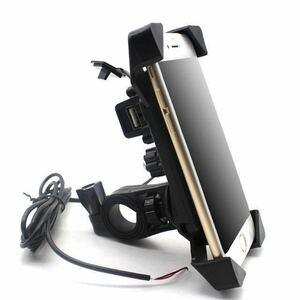 新品未使用★オートバイ電話 Usb 充電器携帯電話ホルダー 12-30vユニバーサル 電気▲バイクマウンテン スマホホルダー▲8750