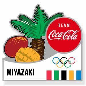 コカ・コーラ ピンバッチ 東京2020 オリンピック 宮崎県