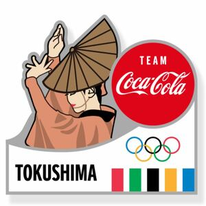 コカ・コーラ ピンバッチ 東京2020 オリンピック 徳島県
