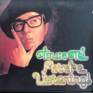 CD/テイ・トウワ/フューチャー・リスニング!/帯付き/テクノ/Jポップ