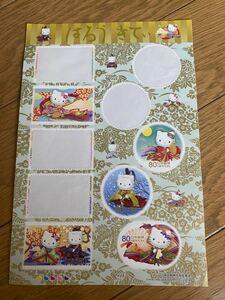 キティちゃん 80円シール切手 5枚