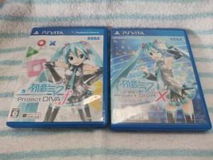 PS Vita 初音ミクProject DIVAシリーズ2本セット
