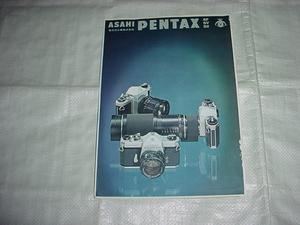 ASAHI PENTAX SP/SV/S2/ catalog