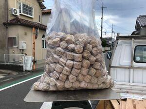 【大型水槽専門・なら水槽マニア】『台湾製高級ろ材』中古品入荷しました。《1Kg 》『送料着払い発送』のみ対応致します。税込