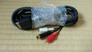 【送料無料】SONY純正 PS S端子ケーブル PS1 PS2 PS3 ソニー プレイステーション SCPH-1100