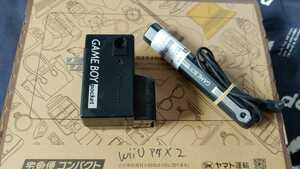 ■GB ゲームボーイシリーズ専用 バッテリーパック チャージャセット 2