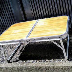 コンパクト 折り畳み アルミローテーブル アウトドア