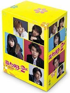 花より団子 リターンズ DVDBOX