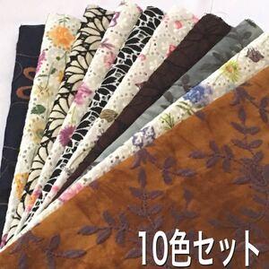 花刺繍 コットンレース生地 刺繍レース レース 刺繍生地 マーガレット ハギレ