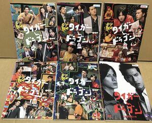 タイガー&ドラゴン 全5巻 + 「三枚起請」の回 レンタル DVD 計6卷