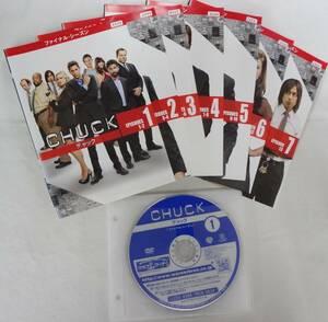 送料無料 レンタル落ち中古DVD CHUCK/チャック ファイナルシーズン 全7巻セット