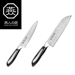 燕人の匠 三徳包丁 刃渡り180mm 小型万能包丁 刃渡り150mm 抜群の使いやすさと切れ味の万能包丁のセット 日本製 YKM-0976