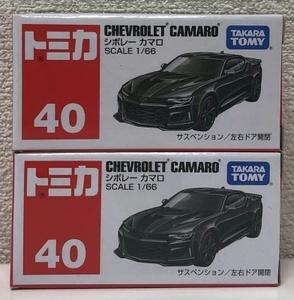 タカラトミー トミカ No.40 シボレー カマロ 2台セット 未使用品