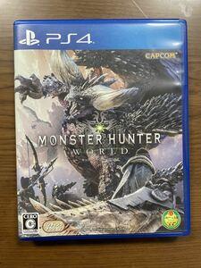 モンスターハンターワールド PS4ソフト
