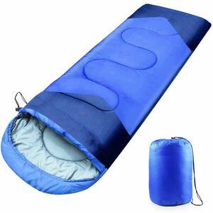 シュラフ 寝袋 軽量 保温 防水 アウトドア キャンプ 簡単収納 登山 収納袋 災害時 ブルー