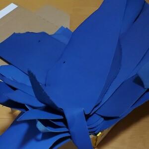 ヌメ革 革 ブルー ハギレ レザークラフト ハンドメイド材料 小物