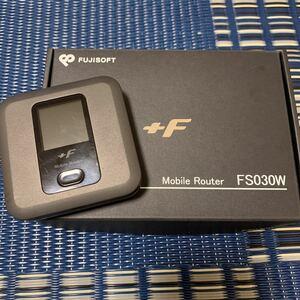 値下げ可 モバイルルーター Wi-Fi モバイルルーター 富士ソフト