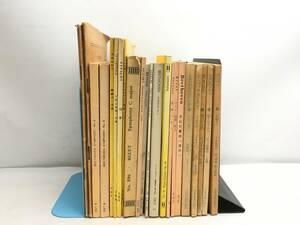 ■ジャンク品 クラシック 小さな楽譜 22冊セット w13×H18.5cm他 モーツァルト ベートーヴェン ソルフェージュ ブラームス 音楽■