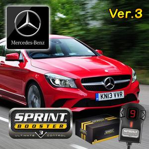 ベンツ CLAクラス W117 SPRINT BOOSTER スプリントブースター RSBD452 Ver.3 新品 即日発送