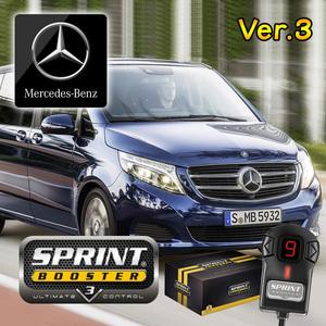 ベンツ Vクラス W447 SPRINT BOOSTER スプリントブースター V220d RSBD452 Ver.3 2015年~ 新品 即日発送