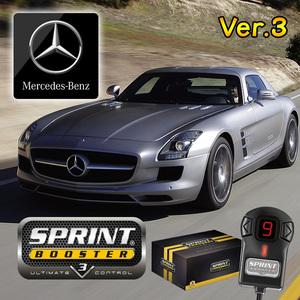 ベンツ SLS AMG W197 SPRINT BOOSTER スプリントブースター RSBD452 Ver.3 2010年~ 6.2L V8エンジン用 新品 即日発送
