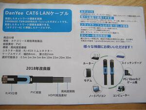 LANケーブル イーサネットケーブル CAT6準拠黒色 長さ8m