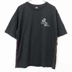zeku 是空 ゼクウ LL メンズ 男性 Tシャツ カットソー 両面刺繍 和柄 風神 雷神 風雷 丸首 クルーネック 半袖 綿100% コットン ブラック 黒