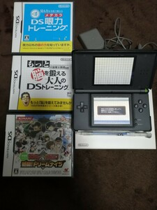 Nintendo DS Lite ニンテンドーDSliteブラック ソフト3本セット