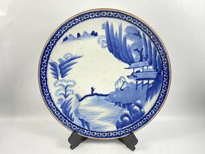 【朝】明治時期 古伊万里 有田焼 飾皿 染付 山水風景人物紋 径40.6cm