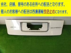ホンダ エリシオン RR1 RR2 純正 リアガーニッシュ 74891-SJK-00 0-1035