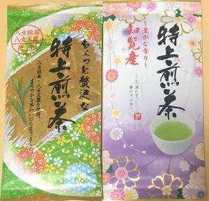 ちょっと贅沢な特上煎茶◆ 知覧茶特上煎茶