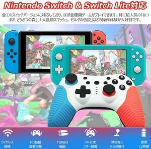 Switch コントローラー Joy-Con pro ワイヤレス スイッチ