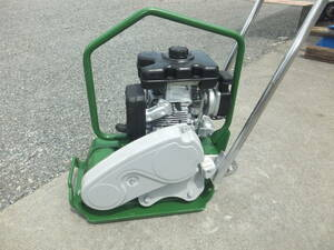 福岡県より【プレート47Kg転圧機】 美品です。 舗装機 建設機械 ランマー タンパー プレートコンパクター バイブロコンパクター4046